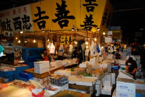 Tokyo - Fishmarket