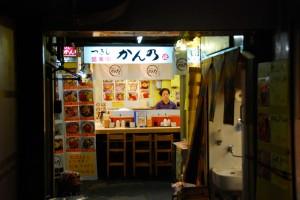 Tokio-22