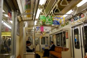 Tokio-52
