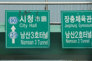 Seoul-04