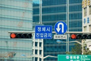 Seoul-08